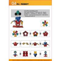 China 3Q Wisdom Blocks Set - A. I. Robot wholesale