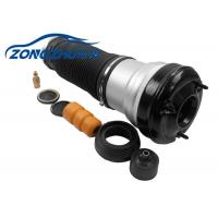 China Original A2203202438 Front Air Suspension Spring , W220 air spring bag,W220 front shock absorber wholesale
