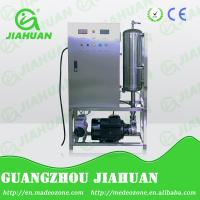 China high concentration ozone generator on sale