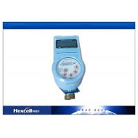 China Remote Water Flow Meter With Digital Display Contactless 5uA Static Current wholesale
