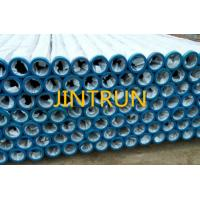 China DN125 3000mm Twin Layer Boom Pipe / Concrete Pump Twin Layer Pipe For Industrial wholesale