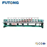 China 12 Heads Computerized Embroidery Machine Automatic Flat Embroidery Machine on sale