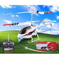 China three function rc helicopter wholesale