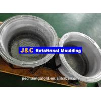 rotational molding aluminum flower pot mould