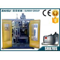 China Car Water Tank Plastic Blow Moulding Machine All Electric Control SRB70S-1 wholesale