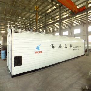 China Q235b Steel Asphalt Storage Tank Double Heating For Asphalt Mixing Plant wholesale