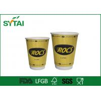 Eco Friendly Double Wall Paper Cups , Biodegradable 16oz Paper Coffee Cup