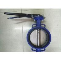 China Zero Leakage Wafer Gearbox Operated Butterfly Valve 12'' For Petrochemical Processing wholesale