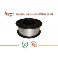 China Pure Zinc Thermal Spray Wire 2.0mm 4.0mm Used For Capacitors / Industry wholesale