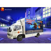 Favorite Theme Park Virtual Screen Mobile 5D Cinema Equipment With Glasses