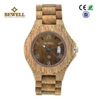 China Leisure Stylish Personalized Waterproof Wooden Watch With Calendar And Japan Movement wholesale