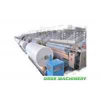 China 126 Inch Water Jet Looms Production For Tarpaulin / Weed Barrier Fabric Making wholesale