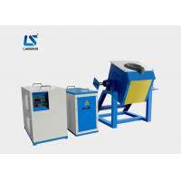 China 70kw Electric Metal Induction Melting Furnace Medium Frequency Energy Saving on sale