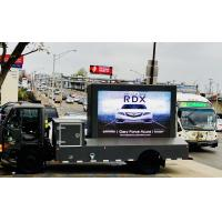Buy cheap P8 SMD Truck Mounted LED Display Mobile Advertising Waterproof Led Screen 7000 from wholesalers