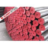 Buy cheap ASTM A213 T21 Seamless alloy tube from wholesalers