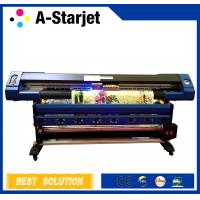 China Roll To Roll UV Large Format Solvent Printer For Printing PU Leather And Canvas wholesale