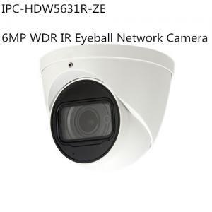 China 6MP WDR IR Eyeball Network Camera wholesale