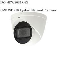 Buy cheap 6MP WDR IR Eyeball Network Camera from wholesalers