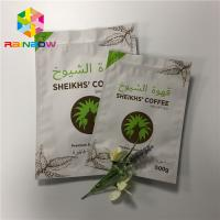 China Kraft Paper Resealable Stand Up Pouches Laminated Aluminum Foil Plastic Bags wholesale