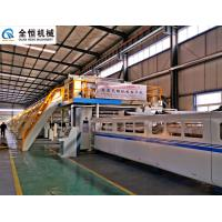 China 250kw Corrugated Cardboard Making Machine Width 1400mm-2500mm Electricity 380V 50Hz wholesale