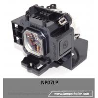 China Lampschoice's Compatible Projector Lamp with housing for NEC NP400 Projector wholesale