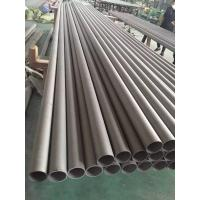 China ASTM A312 Stainless Steel Seamless Tube , Seamless Steel Pipe For Chemical Engineering wholesale