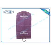 China Purple PP Non Woven Suit Cover 100% Virgin Polypropylene Standard Size wholesale