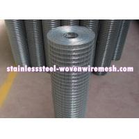 China Durable Stainless Steel Welded Wire Fabric , Stainless Steel Wire Mesh Panels wholesale