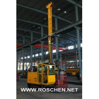China Cummins Engine Piston Portable Drilling Rig Machine For Mountainous Region Drilling wholesale