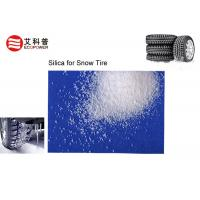 Buy cheap High Efficiency Highly Dispersed Silica Min 97 % SiO2 Content , Improving Wear Resistance from wholesalers