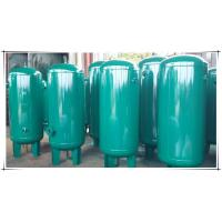 China Screw Rotary Compressed Air Storage Tank For Petrochemical / Coal Chemical Industry wholesale