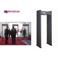 China 6 zone high sensitivity  Door frame metal detector with remote control wholesale