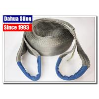 China Hookless Kinetic Tow Strap 5 / 12 /14 / 28 Ton Off Road Recovery Strap For Trailer wholesale