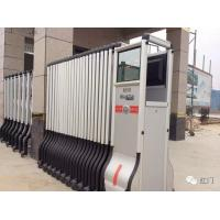 Buy cheap Aluminium Trackless Automatic Folding Gate With Self Align Motor from wholesalers