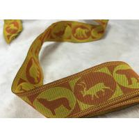 Flower Pattern Elastic Shoe Bands , Jacquard Woven Elastic Band For Underwear