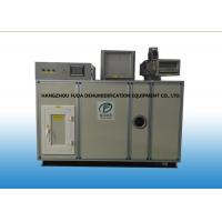 Buy cheap Desiccant Dehumidifier Equipment for Capsule / Tablet Production 7000m³/h from wholesalers