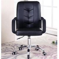 China Boss Chairs Office Furniture Chairs Boss Heavy Duty Task Chair Customize wholesale