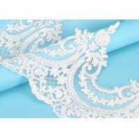 Buy cheap Custom Floral Applique Embroidered Lace Trim Polyester On Nylon Mesh from wholesalers