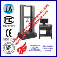 China 10kn benchtop tensile testers factory price,material tensile testing machine in China on sale