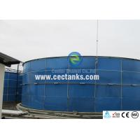 China Glass Lined Bolted Steel Tanks NSF - 61 Certificate for Water Supply / Storage wholesale