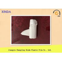 Quality 36ltrs HDPE Plastic Garbage Bags Household Using , Diposable Trash Bag For for sale