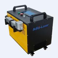 China Overseas service provided 60w laser metal cleaning system machine wholesale