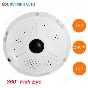 China 360 degree panoramic surveillance 3 megapixel ip camera with night vision wholesale