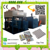 China Egg tray making machinery with aluminum mould on sale