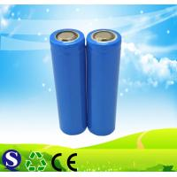 Buy cheap 2000mAh capacity original 18650 battery genuine INR18650 3.7V 2000mAh high drain rechargeable battery from wholesalers
