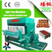China full automatic production line egg tray machine/egg tray making machine manufacturer on sale