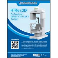 China Highest Technology Cone Beam Computed Tomography Dental System wholesale