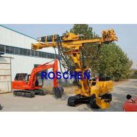 Buy cheap Water Well Drilling Rig Machine , Well Digging Equipment 400m Depth For Water Drilling from wholesalers