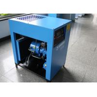 Buy cheap 10HP Variable Frequency Drive Compressor Low Noise , Commercial Air Compressor from wholesalers