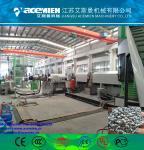 China Single сопроводительной recycling and pelletizing machine wholesale